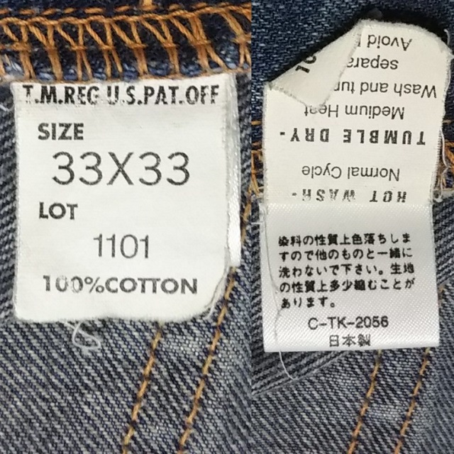 30s Lee Cowboy Pants Reprint Inner tag