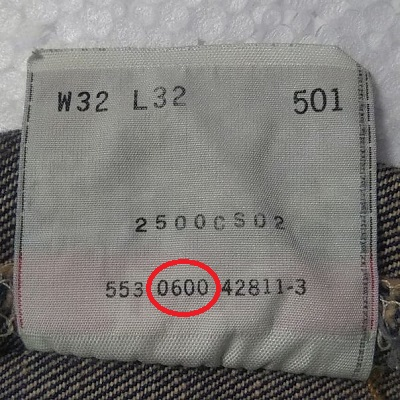 Levi's501 JEANS Made in USA Made in 2000 Inner tag2