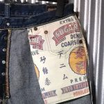 【Tailor Toyo】SUGAR CANE Sugar cane denim(砂糖黍デニム)