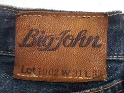 BIG JOHN Lot1002 Shrink to Fit Selvedge Jeans Leather label