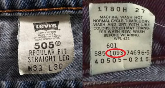 1990s Levi's 505 Made in USA W32-33 Inner display tag