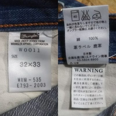 40s Inner winding Wrangler11MWB Japan.Cowboy jeans.W33 Inner display tag