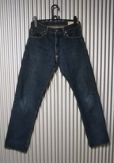 EVISU Jeans Lot.2000 (No.2 / Tiger Selvedge)