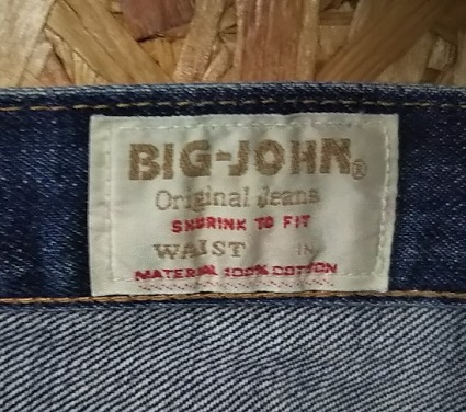 BIG JOHN Lot1002 Shrink to Fit Selvedge Jeans Inner tag