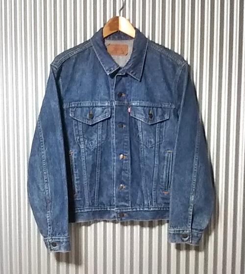 90s Levi's 70506 Made in USA 38 Vintage 1990 Made Front side
