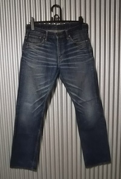 DENIME Selvedge Tapered Straight Jeans