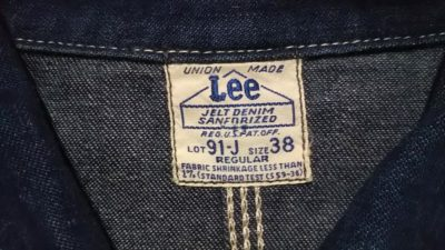 Lee 91-J chore jacket Japan planning Size38 Lee house mark tag