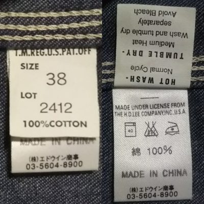 Lee 91-J chore jacket Japan planning Size38 Inside display tag