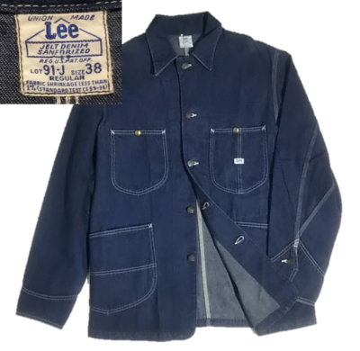 Lee 91-J chore jacket Japan planning Size38