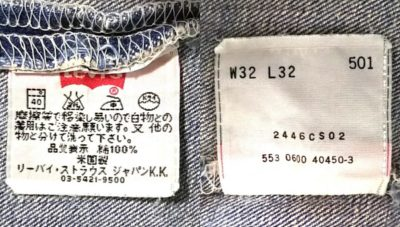 2000made Levi's 501 Made in USA w31-32 Inside display tag