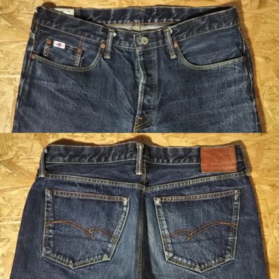 STUDIO D'ARTISAN SD-107 15oz Selvedge Super tight W34-35 Japan Shifts next to a belt loop (back)