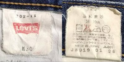 "LVC 90s Levi's 702""30s 501 reprint"" 140th anniversary Japan mode W28-29 Inside display tag"