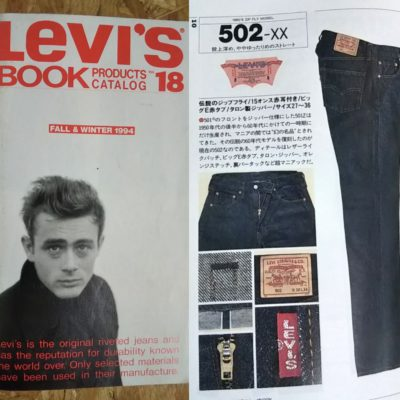 The Levi's Book for Fall / Winter 1994