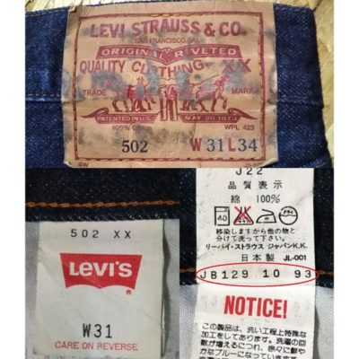 """1990s Levi's 502xx""""60s 501Zxx reprint""""Paper label and inside display tag"""
