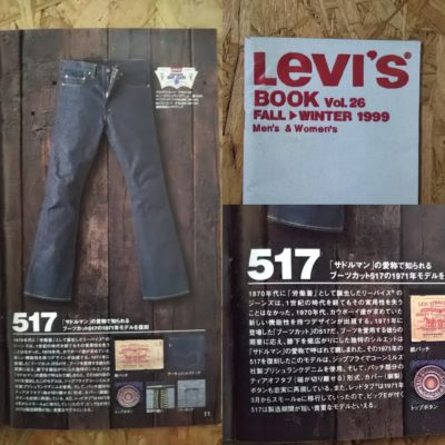 """Levi Book of from autumn to winter 1999 - LVC 90s Levi's 517 1971 model """"Saddleman"""" reprint."""