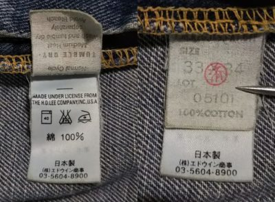 Lee Riders 101Z Jeans. 1952 Reprint Inside display tag