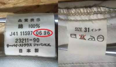 """Inside display tag = 90s Levi's Work Pants """"Levi's Workers"""" series CHINO PANTS Made in Japan"""