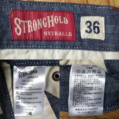 """Inside display tag - """"STRONG HOLD Overalls"""" Herringbone Tapered Work Pants"""